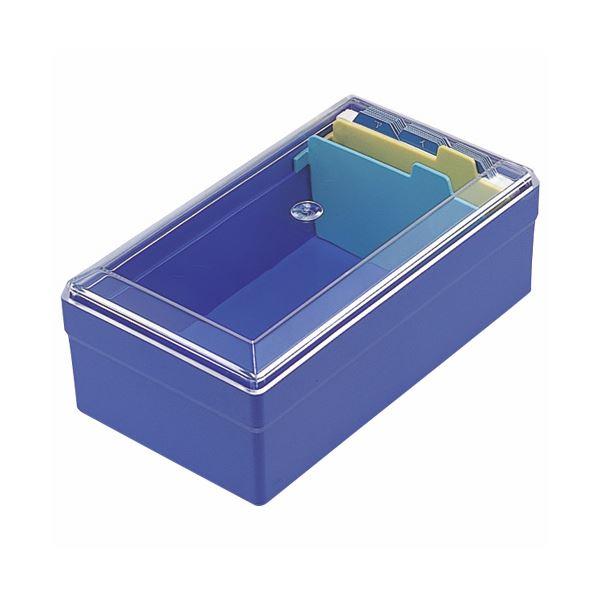 【スーパーセールでポイント最大44倍】(まとめ)ライオン事務器 名刺整理箱W102×D180×H70mm 500枚収容 青 No.51 1個 【×5セット】