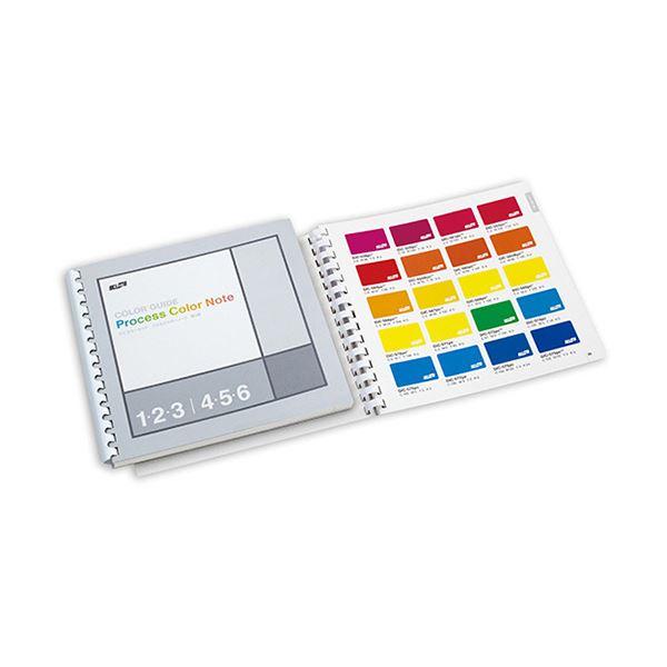 (まとめ)DICグラフィックスプロセスカラーノート[第8版] 1冊【×3セット】