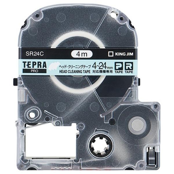 (まとめ) キングジム テプラ PRO テープカートリッジ ヘッドクリーニングテープ 24mm SR24C 1個 【×10セット】