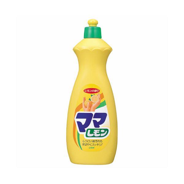 (まとめ) ライオン ママレモン 中 800ml 1本 【×30セット】