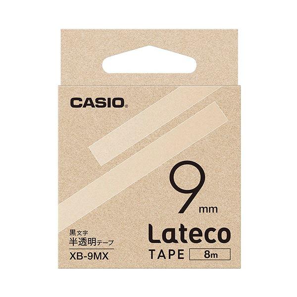 (まとめ)カシオ ラテコ 詰替用テープ9mm×8m 半透明/黒文字 XB-9MX 1個【×10セット】