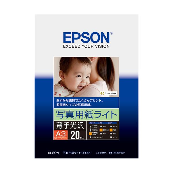 (まとめ) エプソン EPSON 写真用紙ライト<薄手光沢> A3 KA320SLU 1冊(20枚) 【×10セット】