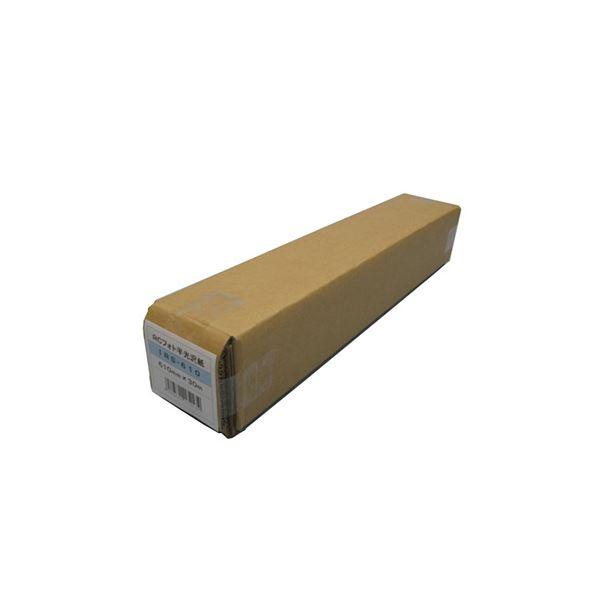 アジア原紙 大判インクジェットプリンタ用紙 RCフォト半光沢紙 610mm