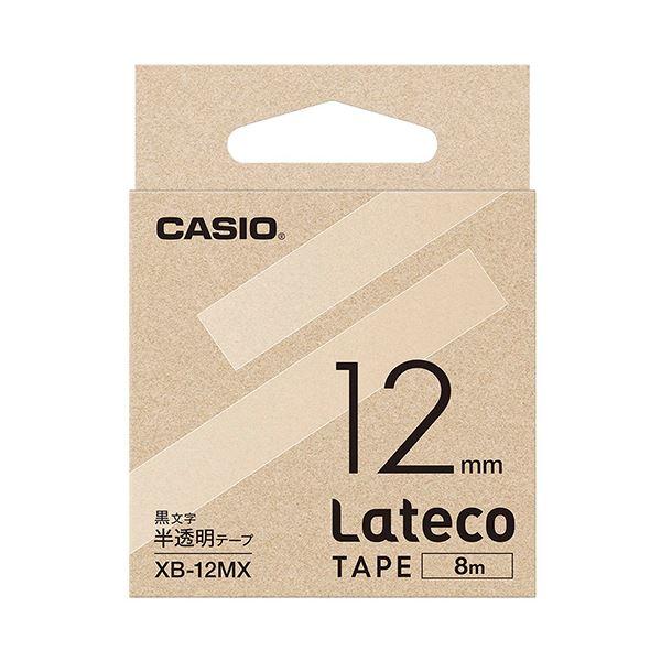 (まとめ)カシオ ラテコ 詰替用テープ12mm×8m 半透明/黒文字 XB-12MX 1個【×10セット】
