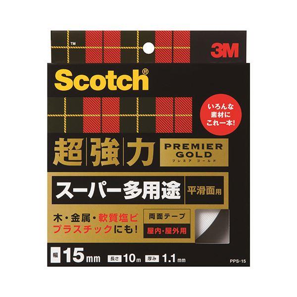【スーパーセールでポイント最大44倍】(まとめ) 3M スコッチ 超強力両面テープ プレミアゴールド (スーパー多用途) 15mm×10m PPS-15 1巻 【×5セット】