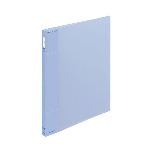 (まとめ) コクヨ ポップリングファイル(スリム) A4タテ 2穴 100枚収容 背幅21mm 青 フ-PS410B 1冊 【×20セット】