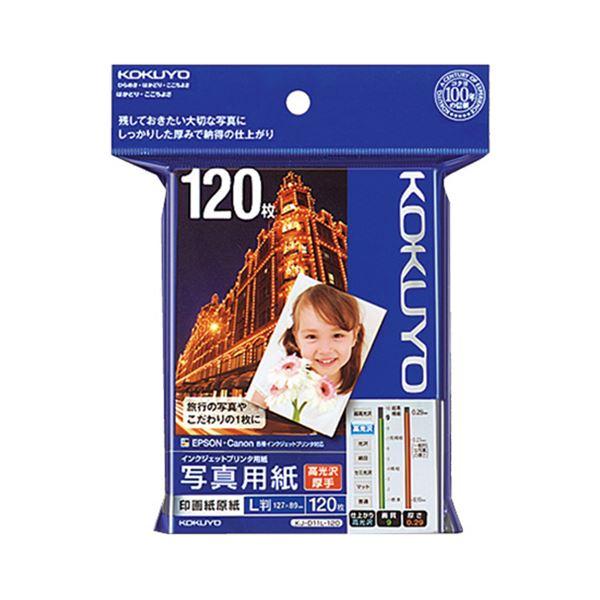 (まとめ) コクヨ インクジェットプリンター用 写真用紙 印画紙原紙 高光沢・厚手 L判 KJ-D11L-120 1箱(120枚) 【×10セット】