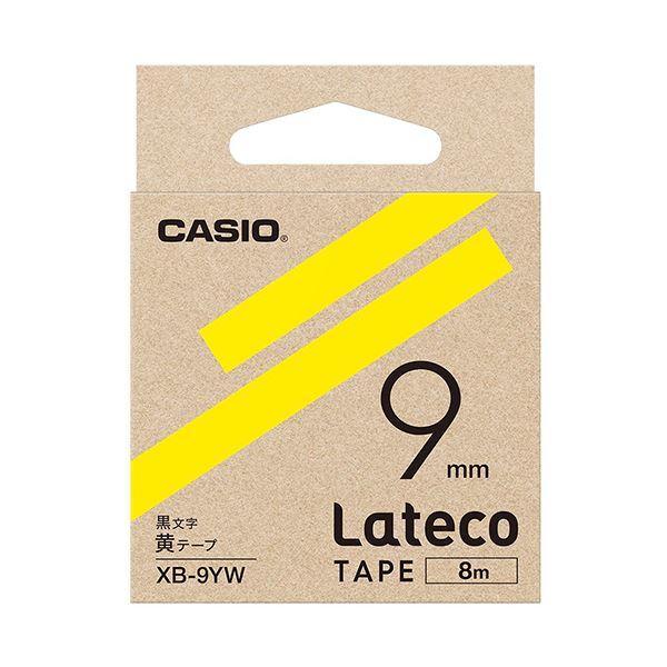 (まとめ)カシオ ラテコ 詰替用テープ9mm×8m 黄/黒文字 XB-9YW 1個【×10セット】