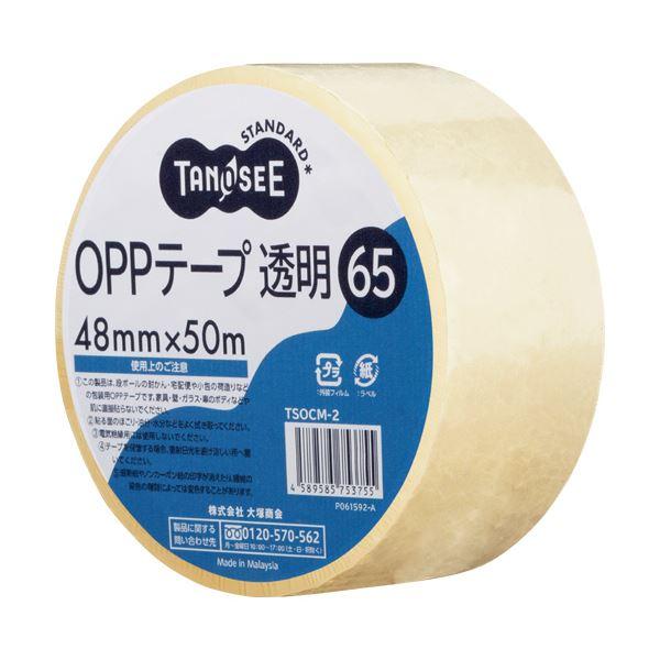【··で··最大44倍】(まとめ)TANOSEE OPPテープ 透明 48mm×50m 65μm 1セット(50巻) 【×3セット】