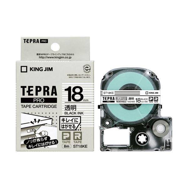 (まとめ)キングジム テプラPROテープキレイ 透明/黒文字ST18KE【×30セット】