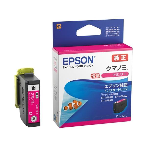 (まとめ)エプソン IJカートリッジKUI-M-L マゼンタ【×30セット】