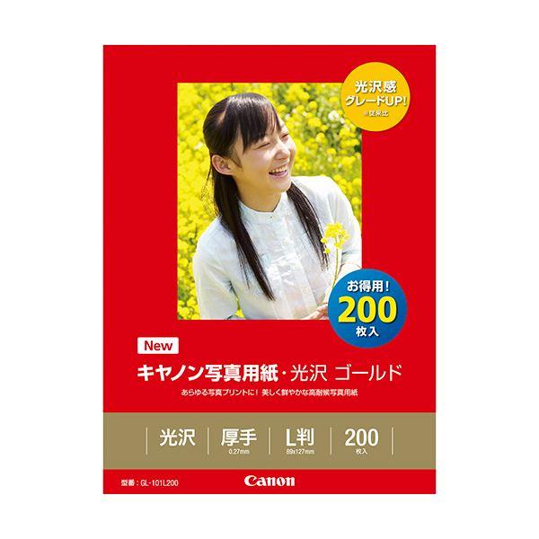 (まとめ) キヤノン Canon 写真用紙・光沢 ゴールド 印画紙タイプ GL-101L200 L判 2310B002 1箱(200枚) 【×10セット】
