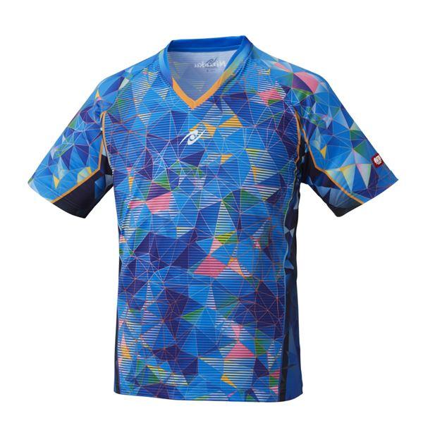 【スーパーセールでポイント最大44倍】Nittaku(ニッタク) 卓球ゲームシャツ MOVESTAINED SHIRT ムーブステンドシャツ 男女兼用ブルーL