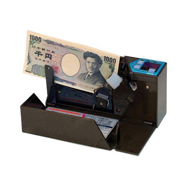 エンゲルス 小型紙幣計数機ハンディーカウンター 枚数指定ストップ機能あり ストーンブラック AD-100-02 1台