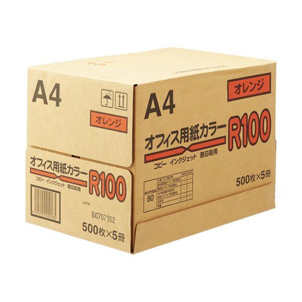 (まとめ) オフィス用紙カラーR100 A4オレンジ 1箱(2500枚:500枚×5冊) 【×5セット】