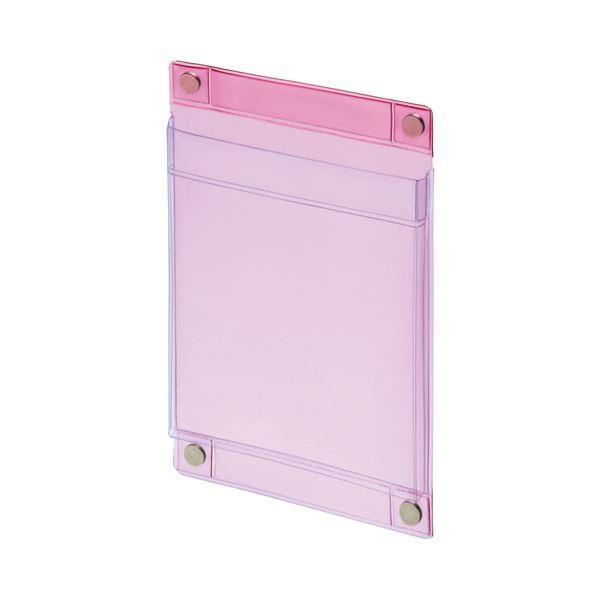 (まとめ) ライオン事務器 マグネットポケットソフトタイプ ハガキ W125×D11×H188mm 透明ピンク MP-C6 1個 【×10セット】