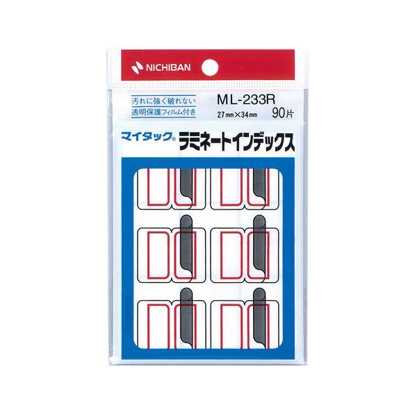 (まとめ) ニチバン マイタック ラミネートインデックス 保護フィルム付 大 27×34mm 赤枠 ML-233R 1パック(90片:9片×10シート) 【×50セット】