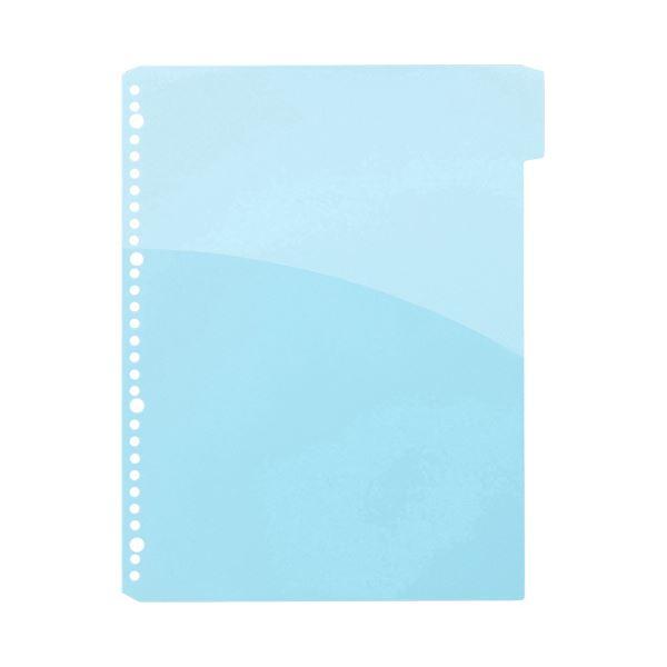 【スーパーセールでポイント最大44倍】(まとめ)TANOSEEPP製ハーフポケットリフィル(3山インデックス) A4タテ 1山目 ブルー 1パック(10枚) 【×20セット】