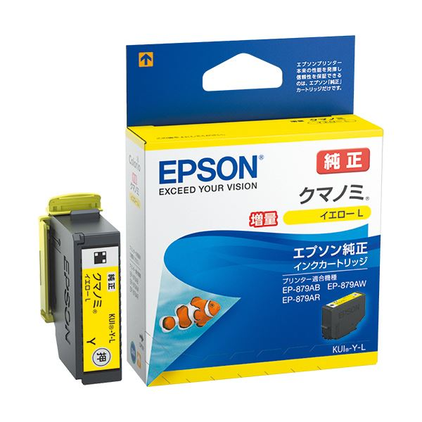 (まとめ) エプソン インクカートリッジ クマノミイエロー 増量タイプ KUI-Y-L 1個 【×10セット】