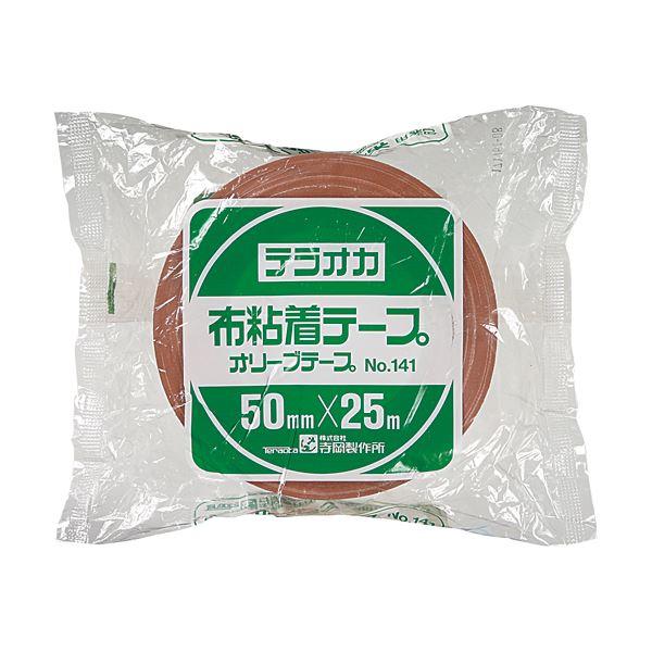 (まとめ) 寺岡製作所 オリーブテープ No.141 50mm×25m クリーム 1巻 【×30セット】