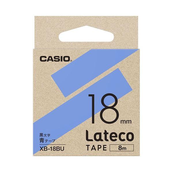 (まとめ)カシオ計算機 ラテコ専用テープXB-18BU青に黒文字(×10セット)