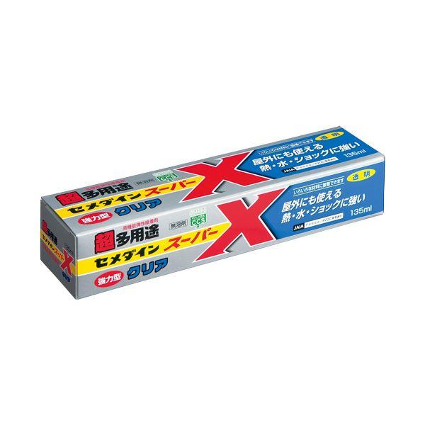 (まとめ) セメダイン スーパーX超多用途 クリア 135ml AX-041 1本 【×10セット】