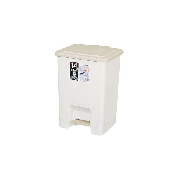 角型 【14L】 【16個セット】 ベージュ ペダル式ゴミ箱/ふた付きダストボックス ポリ袋止め付き (まとめ) エバン