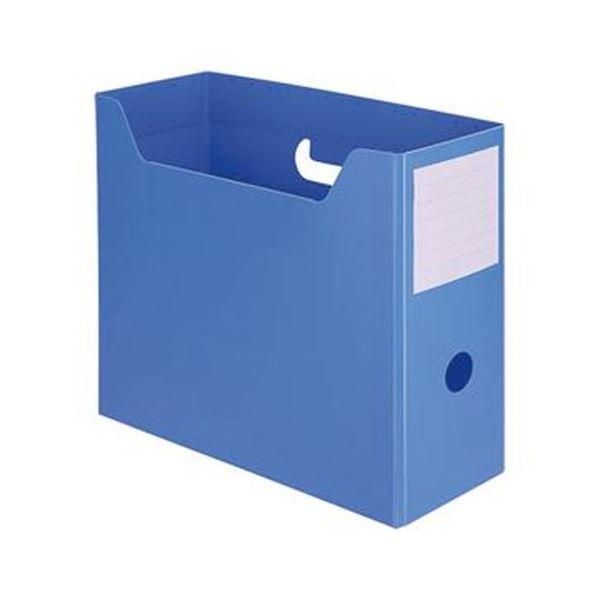 (まとめ)TANOSEE PP製ボックスファイル(組み立て式)A4ヨコ ブルー 1セット(10個)【×5セット】