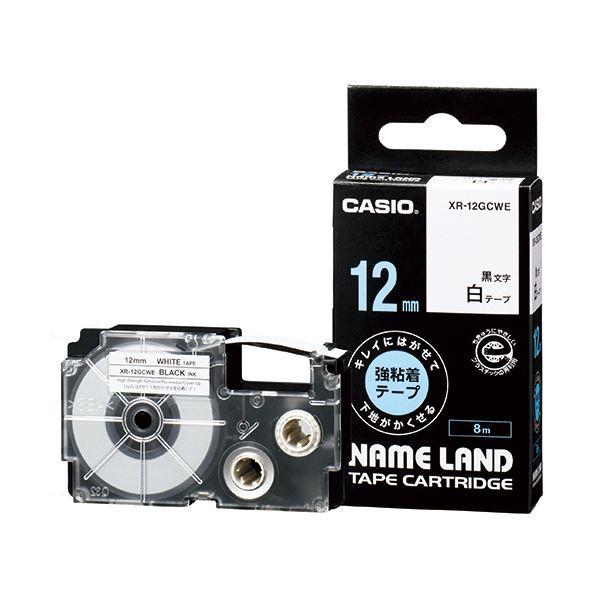 (まとめ) カシオ NAME LANDキレイにはがせて下地がかくせる強粘着テープ 12mm×8m 白/黒文字 XR-12GCWE 1個 【×10セット】