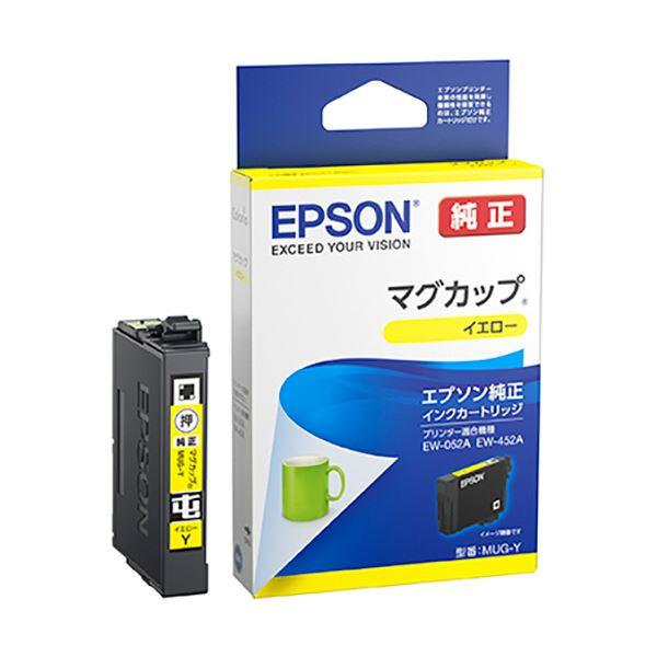 (まとめ)エプソン インクカートリッジ マグカップ イエロー MUG-Y 1個【×10セット】
