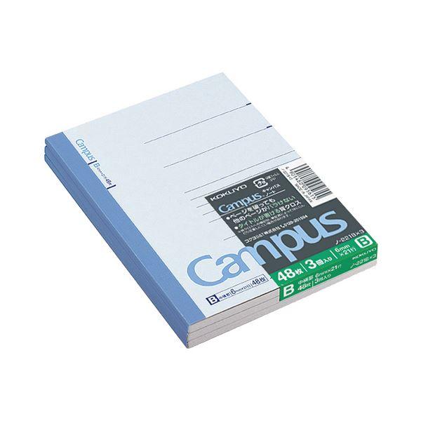 コクヨ キャンパスノート A6 B罫48枚 ノ-221BX3 1セット(240冊:3冊×80パック)