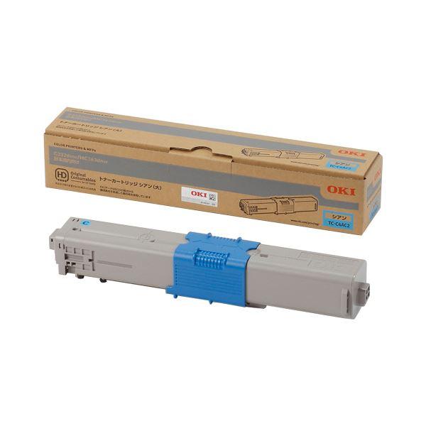 メーカー純正カラーレーザープリンタ用トナーカートリッジ アウトレット 沖データ 大容量トナーカートリッジ シアン 市販 1個 TC-C4AC2