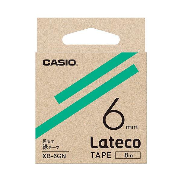 (まとめ)カシオ ラテコ 詰替用テープ6mm×8m 緑/黒文字 XB-6GN 1個【×10セット】