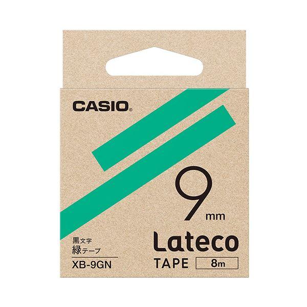 (まとめ)カシオ ラテコ 詰替用テープ9mm×8m 緑/黒文字 XB-9GN 1個【×10セット】