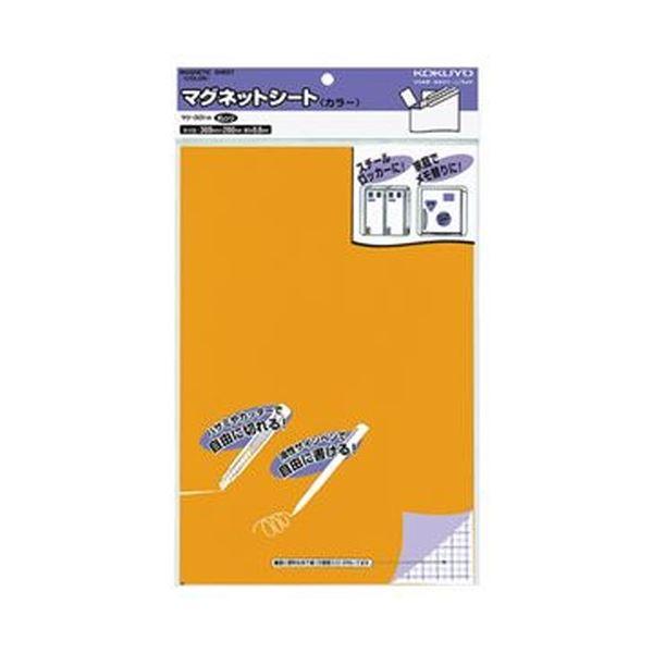 (まとめ)コクヨ マグネットシート(カラー)300×200mm オレンジ マク-301YR 1セット(5枚)【×3セット】