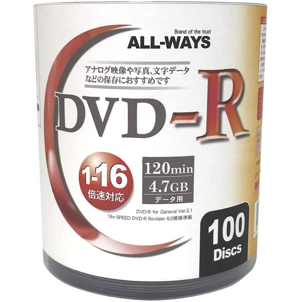 ALWAYS DVD-R 4.7GB for DATA用16倍速対応100枚組【×6個セット】ECOパッケージ AL-S100P-6P