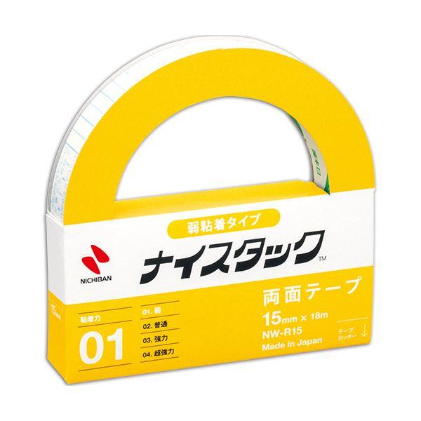 (まとめ) ナイスタック 弱粘着タイプ 大巻15mm×18m NW-R15 1巻 【×30セット】