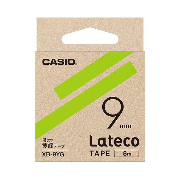 (まとめ)カシオ ラテコ 詰替用テープ9mm×8m 黄緑/黒文字 XB-9YG 1個【×10セット】