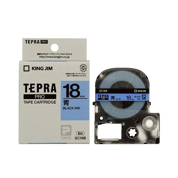 (まとめ) キングジム テプラ PRO テープカートリッジ パステル 18mm 青/黒文字 SC18B 1個 【×10セット】