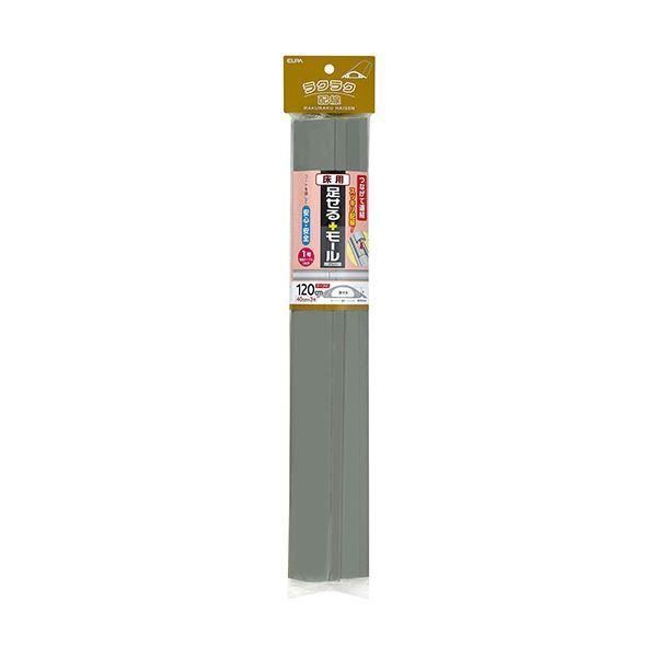(まとめ)ELPA 足せるモール 床用1号40cm テープ付 グレー PSM-U140P3(GY)1パック(3本)【×5セット】