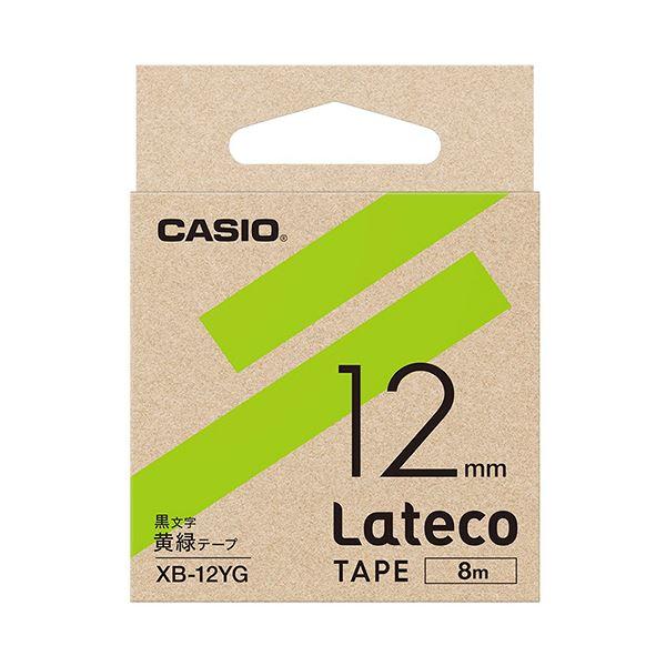 (まとめ)カシオ ラテコ 詰替用テープ12mm×8m 黄緑/黒文字 XB-12YG 1個【×10セット】