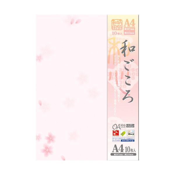 (まとめ) ササガワ OA対応和柄用紙 和ごころ 桜4-1005 1セット(50枚:10枚×5冊) 【×5セット】