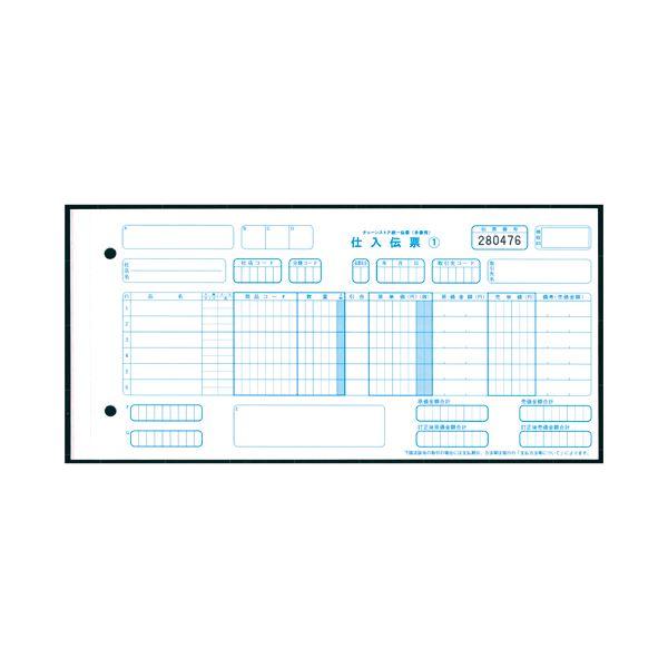 【スーパーセールでポイント最大44倍】(まとめ)TANOSEE チェーンストア統一伝票手書き用(伝票No.有) 10.5×5インチ 5枚複写 1箱(1000組:100組×10包)【×3セット】