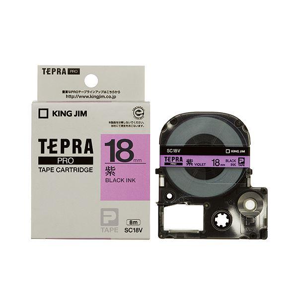 (まとめ) キングジム テプラ PRO テープカートリッジ パステル 18mm 紫/黒文字 SC18V 1個 【×10セット】