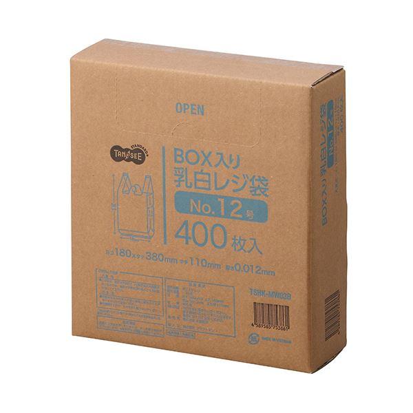 (まとめ) TANOSEE BOX入レジ袋 乳白12号 ヨコ180×タテ380×マチ幅110mm 1箱(400枚) 【×10セット】