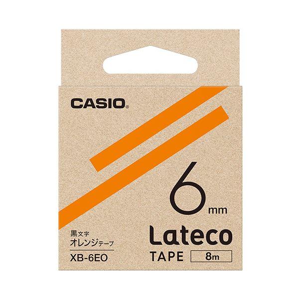 (まとめ)カシオ ラテコ 詰替用テープ6mm×8m オレンジ/黒文字 XB-6EO 1個【×10セット】
