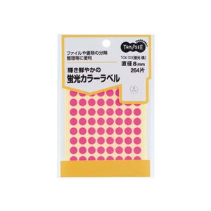 (まとめ) TANOSEE 蛍光カラー丸ラベル 直径8mm 桃 1パック(264片:88片×3シート) 【×50セット】
