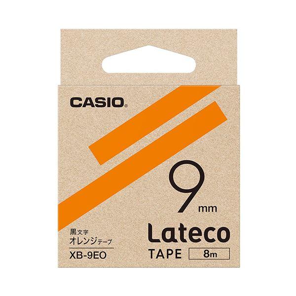 (まとめ)カシオ ラテコ 詰替用テープ9mm×8m オレンジ/黒文字 XB-9EO 1個【×10セット】
