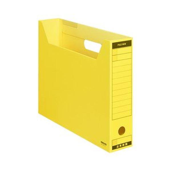 (まとめ)コクヨ ファイルボックス-FS(Bタイプ)B4ヨコ 背幅75mm 黄 B4-SFBN-Y 1セット(5冊)【×5セット】