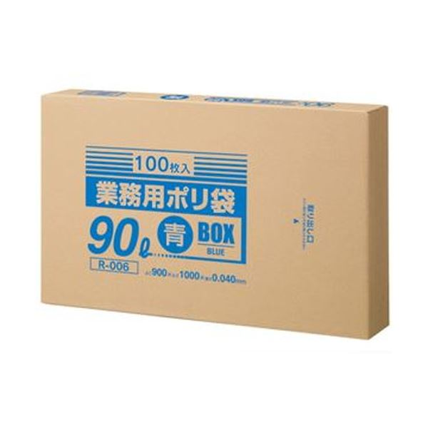 (まとめ)クラフトマン 業務用ポリ袋 青 90LBOXタイプ 1箱(100枚)【×3セット】